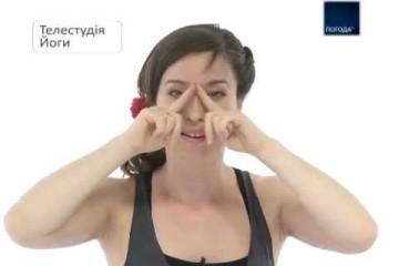 Йога для лица с Еленой Родичевой. Занятие № 9