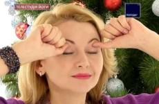 Йога для зрения массаж лица