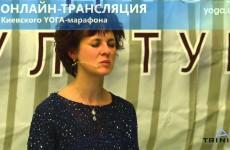 ЙОГА-МАРАФОН (Йога-Нидра — Ольга Демчук)