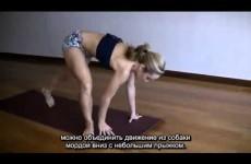 Кино Техники пробросов в Аштанга йоге субтитры на русском