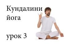 Кундалини йога. Крия для каналов энергии. Занятие 3. Алексей Меркулов. Канал ЖИВИ!