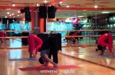 Универсальная Йога. Тренировка 2