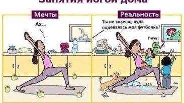 Травмобезопасность в йоге в домашних условиях