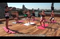 Бикрам йога: часть 1