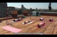 Бикрам йога: часть 2