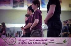 ЧОМ. Даосская йога для женщин