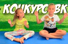 Йога челлендж   Домашняя ЙОГА ДЛЯ ДЕТЕЙ Асаны йоги Kids YOGA CHALLENGE