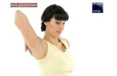 Йога для беременных грудь, руки, плечи Елена Якименко