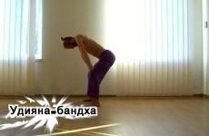 Йога при грыже поясничного отдела позвоночника