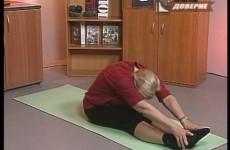 Комплекс упражнений для людей пожилого возраста