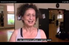 Леди-маяк! Вот такой пожилой дамой я согласна быть)) Инструктор йоги в 95 лет!