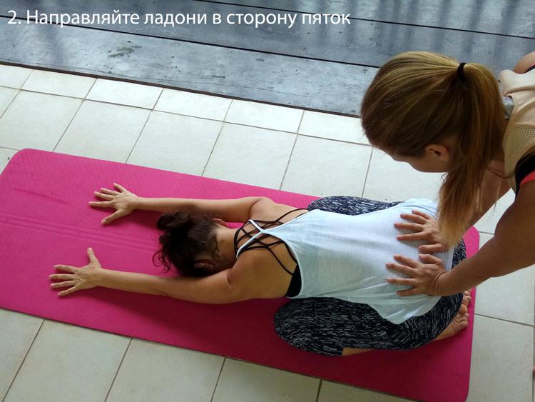 2_balasana_dlya_dvoih