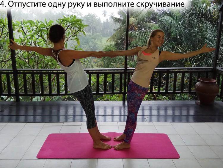 4_vinyasa_stoya_4