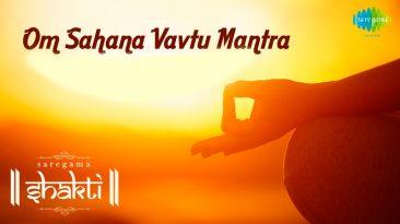 сахана вавату - шанти мантра