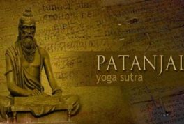 Йога-сутры Патанджали книга