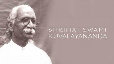 Свами Кувалаянанда (Джаганнатх Ганеш Гун)